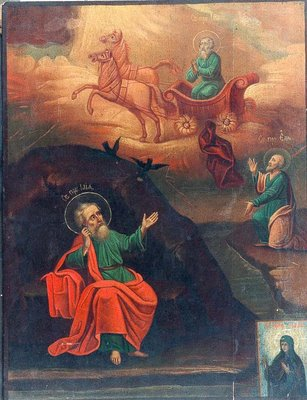 Ridicarea la Cer a Profetului Ilie